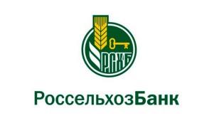 Стоит ли инвестировать в ПИФы Россельхозбанка Управление Активами: список всех паевых фондов с динамикой стоимости + отзывы