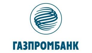 Стоит ли инвестировать в ПИФ Газпромбанка «Облигации плюс»: стоимость пая и СЧА + отзывы