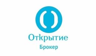 Обзор WebQuik от Открытие Брокер + инструкция как пользоваться
