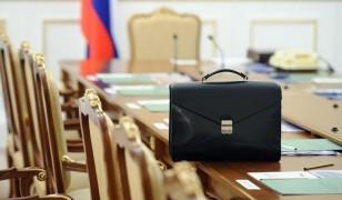 Обзор Закона РФ «О товарных биржах и биржевой торговле»