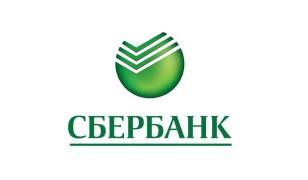 Стоит ли инвестировать в ПИФ «Сбербанк— Фонд Сбалансированный»: стоимость пая и СЧА + отзывы