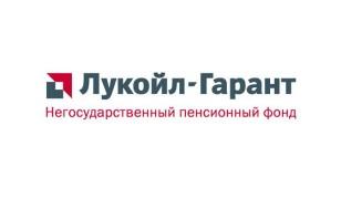 Обзор НПФ Лукойл-Гарант: рейтинг доходности и надежности, развод или нет + реальные отзывы вложивших