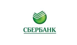 Стоит ли инвестировать в фонды рублевых облигаций Сбербанка: список всех ПИФов с динамикой стоимости + отзывы