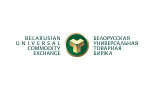 Все о Белорусской универсальной товарной бирже БУТБ: график работы, плюсы и минусы