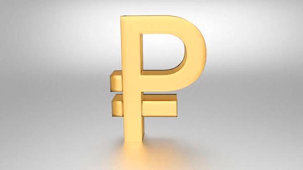 Что такое девальвация рубля простым